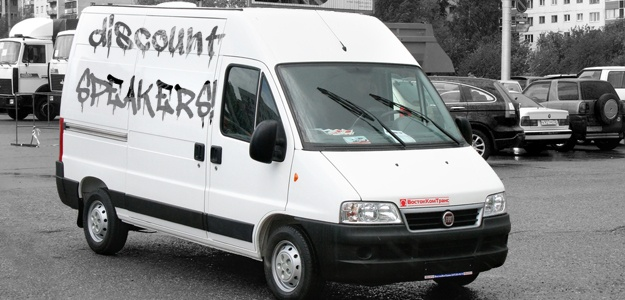 A Journal of Musical ThingsThe History of the White Van ...